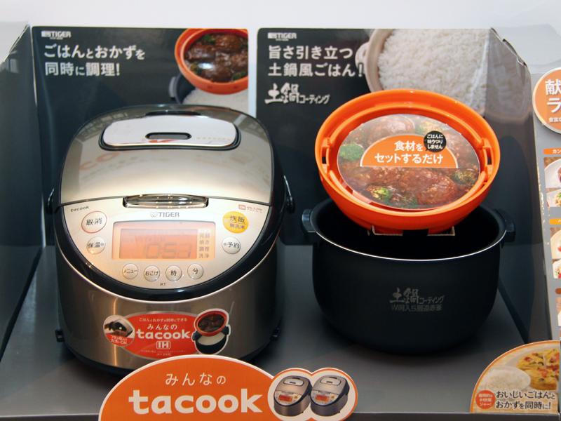 ごはんとおかずが同時に作れる「tacook」では、新たに5.5合炊き、1升炊きを追加した