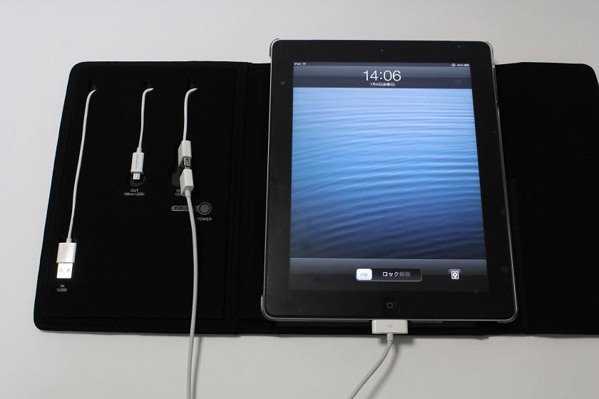 iPadも充電可能