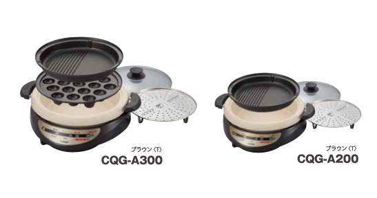 深鍋型の「グリルなべ」2機種も同時に発売する