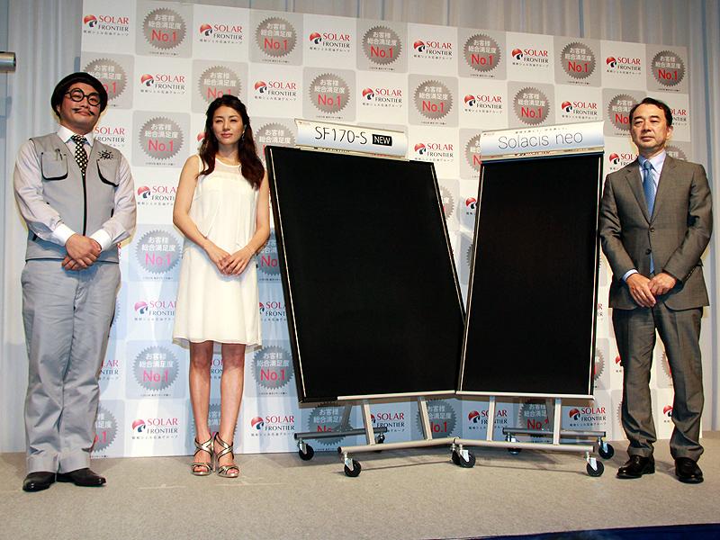 新製品の発表会には、ソーラーフロンティアの玉井裕人 代表取締役社長、テレビCMに出演する井川遥さんと松尾諭さんが登壇した