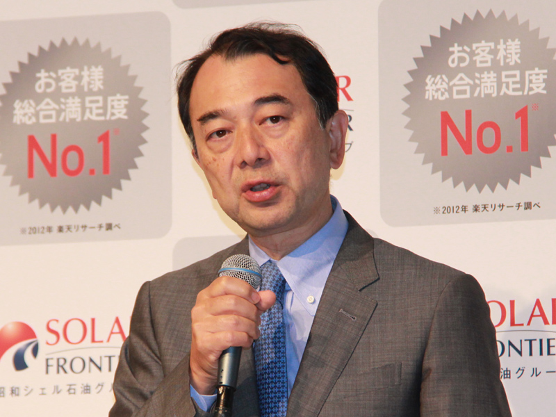 ソーラーフロンティア 玉井裕人 代表取締役社長