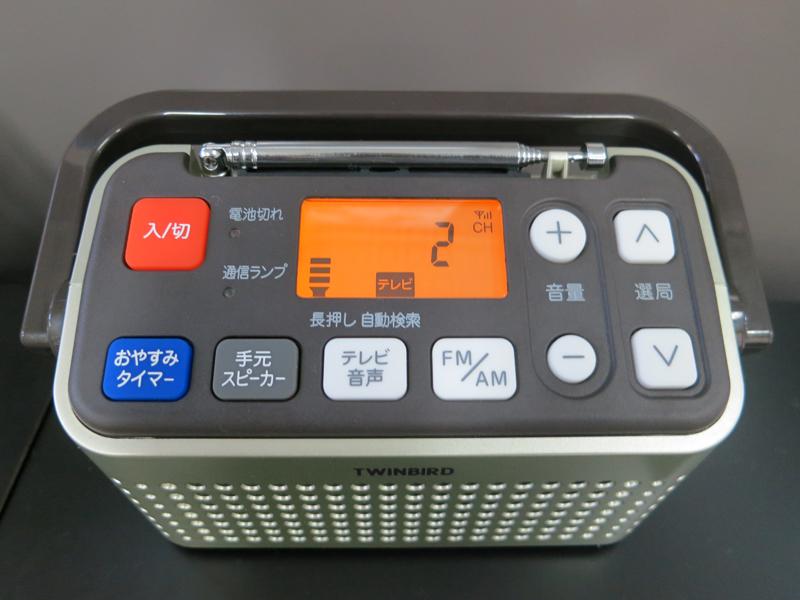 大きな操作ボタンと視認性の高い液晶を採用
