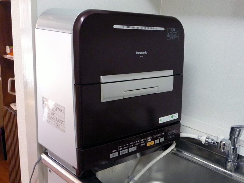 流体素子は食器洗い乾燥機のノズルにも使われている。モーターを使用しないため、狭いスペースに向いているという