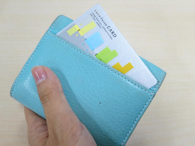 厚さ1.5mm程度と薄型なので、財布に入れて運ぶことも可能