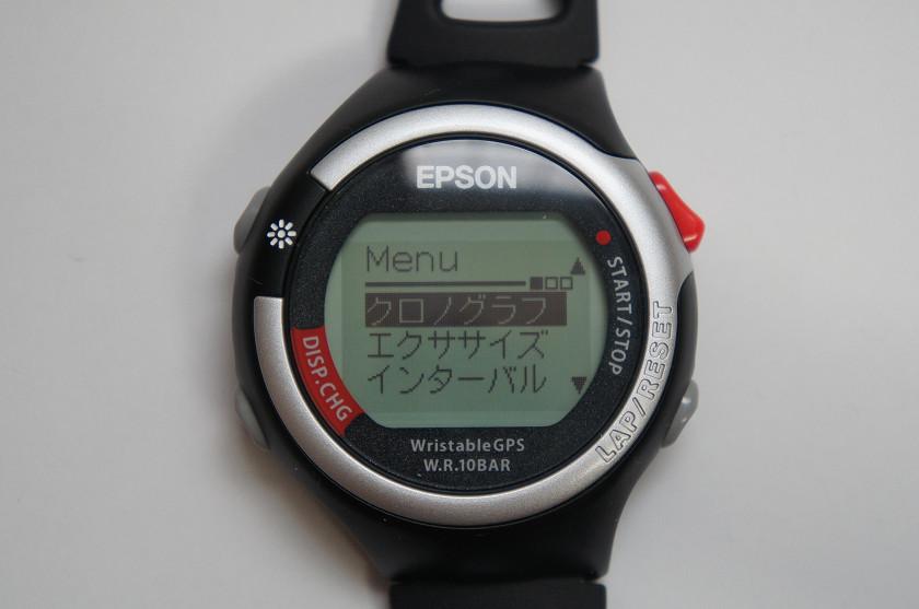GPSを利用するには、クロノグラフ、エクササイズ、インターバルの3種類のモードがある