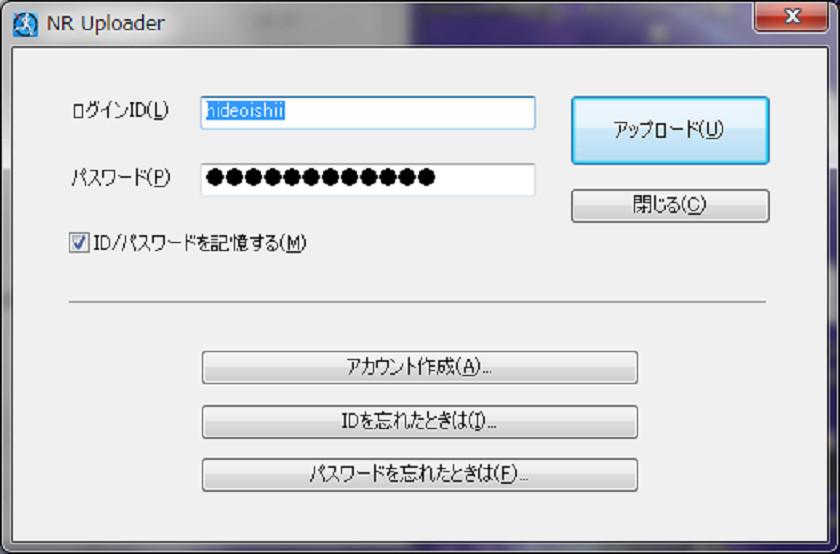 クレードルに本体をはめ込むことで、自動的にアップローダー「NR Uploader」が起動し、データのアップロードが可能