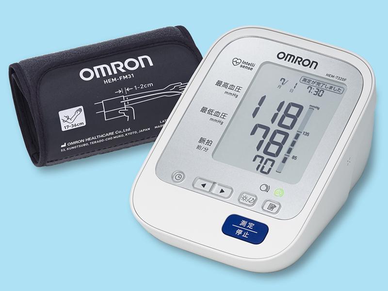 上腕式血圧計「HEM-73320F」