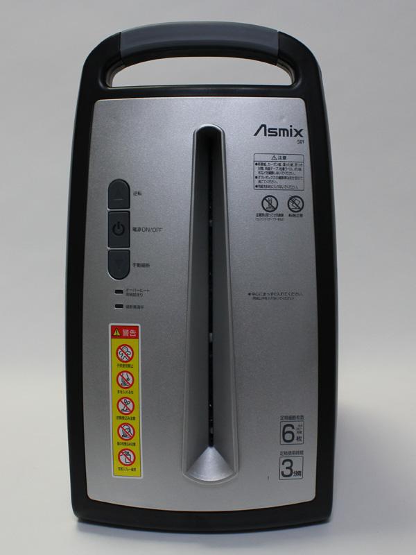 給紙口。A4対応の220mmで、A4コピー用紙を6枚まで一度に細断できる