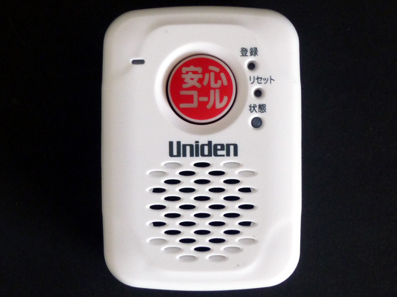 細大の特徴は、専用子機の「安心コール」が付いている点。あらかじめ通話先を指定しておくことで、ボタンを押すだけで通話できる