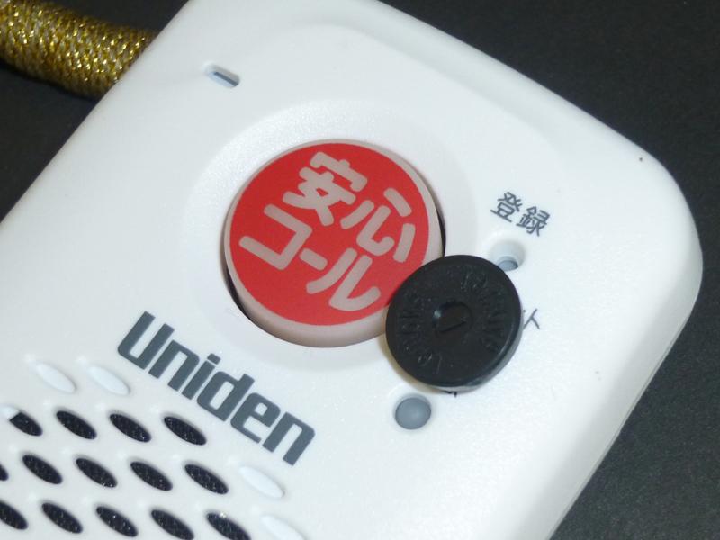 安心コールのリセット機能は尖ったもので押すため、専用のピンが付属している