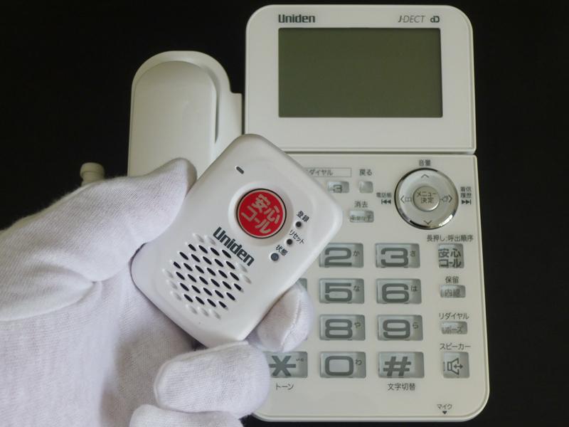 ユニデン「DECT3188C/1.9GHzデジタルコードレス留守番電話機」。親機と専用子機の「安心コール」