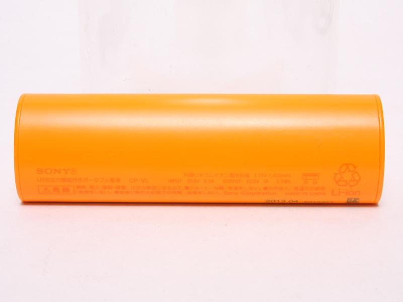 本体底面。スペックなどが印刷されている。半円状になっているが、机に置いても安定するようにバランスが取られている