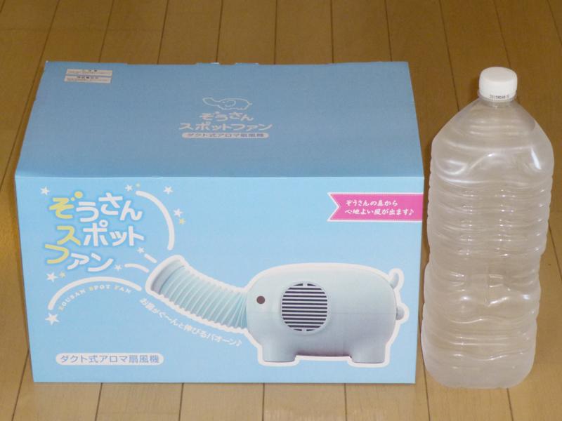 外箱はかなり大きい。横に置いてあるのは2Lサイズのペットボトル