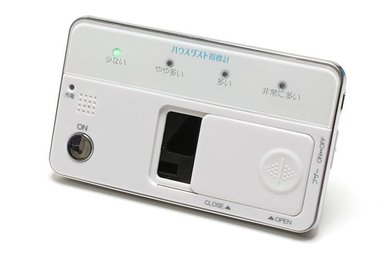 ハウスダストの量は、LEDとブザーにより4段階で知らされる