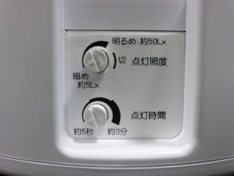 ボリュームは、点灯照度と点灯時間が調整できる