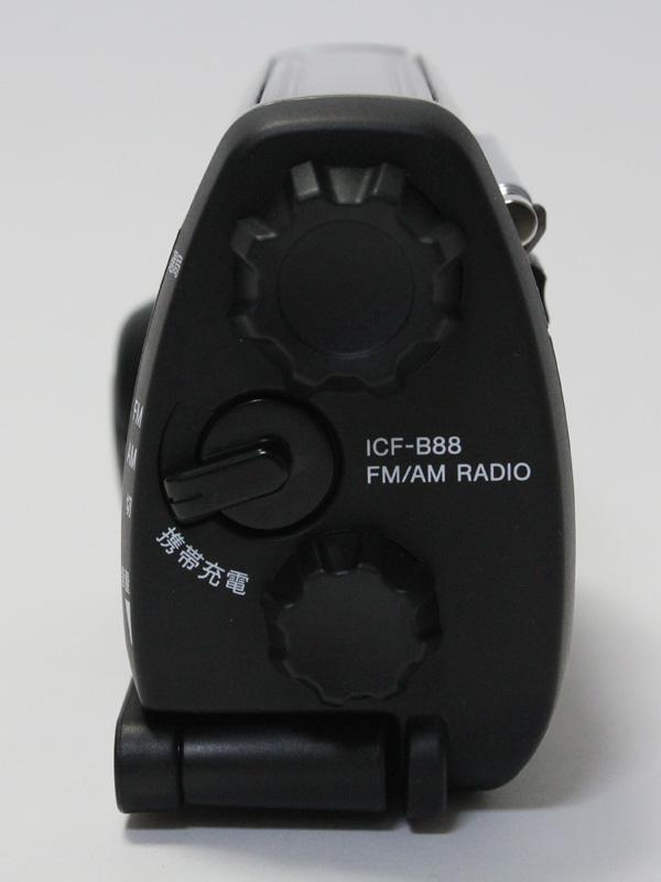 ラジオのスイッチ