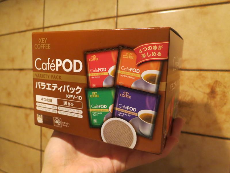 キーコーヒーのカフェポッドを使用した