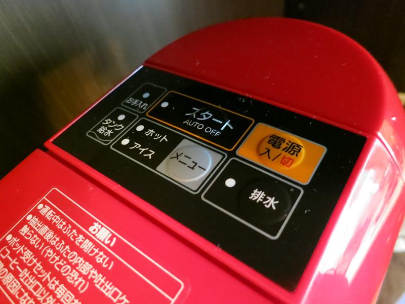 操作ボタンは最低限で、わかりやすい