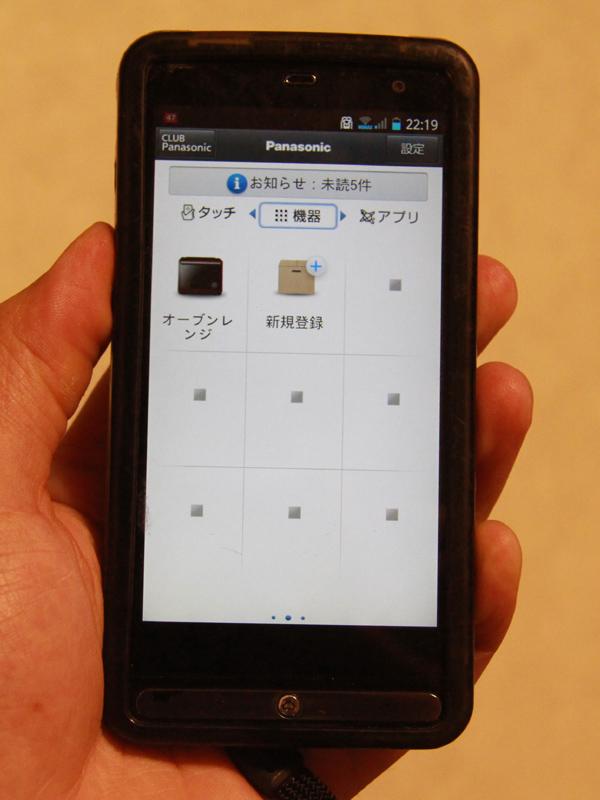 パナソニックが展開するスマートフォンアプリ「Panasonic Smart App」を使用するには、炊飯器をアプリに登録する必要がある