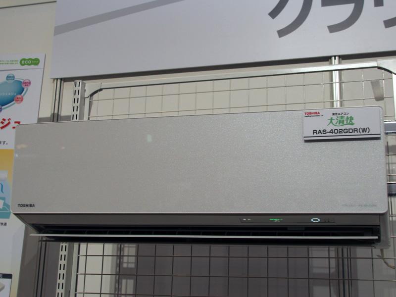 エアコン「プラズマ空気清浄エアコン 大清快 GDRシリーズ」