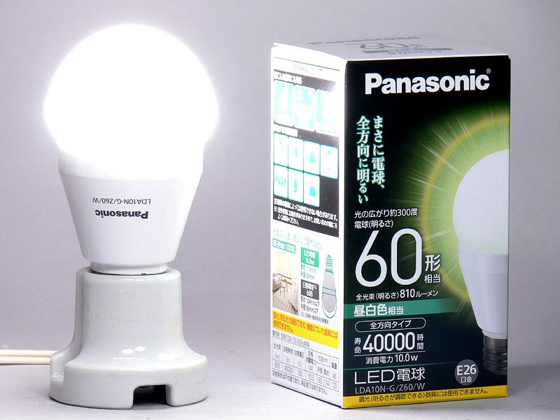 こちらは昼白色の「LDA10N-G/Z60/W」。ニュートラルな白色の電球だ