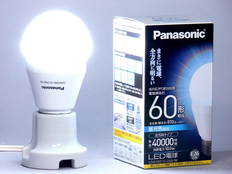昼光色の「LDA10D-G/Z60/W」。明るさ、拡散性はほかと同じ。涼しげな青白い光色が特徴だ