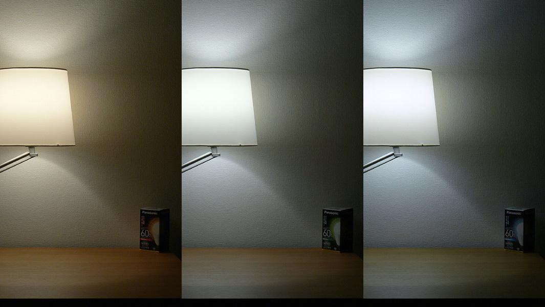"""<strong class="""""""">【EVERLEDS 3色共通】</strong><br class="""""""">3色ともシェードの上下からほぼ同じ明るさの光が漏れる。白熱電球から取り替えても遜色ない光の広がりだ(左から、電球色・昼白色・昼光色)"""