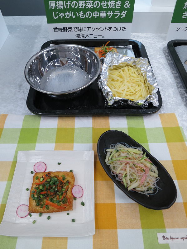 腎臓病向けの「厚揚げの野菜のせ焼き&じゃがいもの中華サラダ」