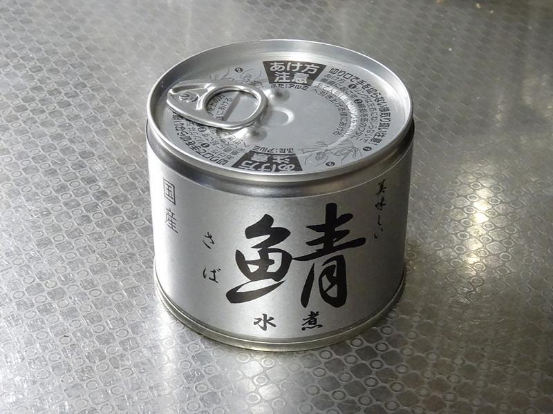 今話題の鯖缶を使った簡単おかず