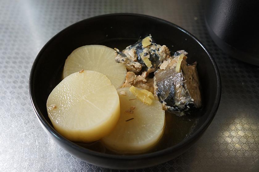 鯖と大根の煮物ができた。一度作っておけば作り置きの副菜として重宝しそう