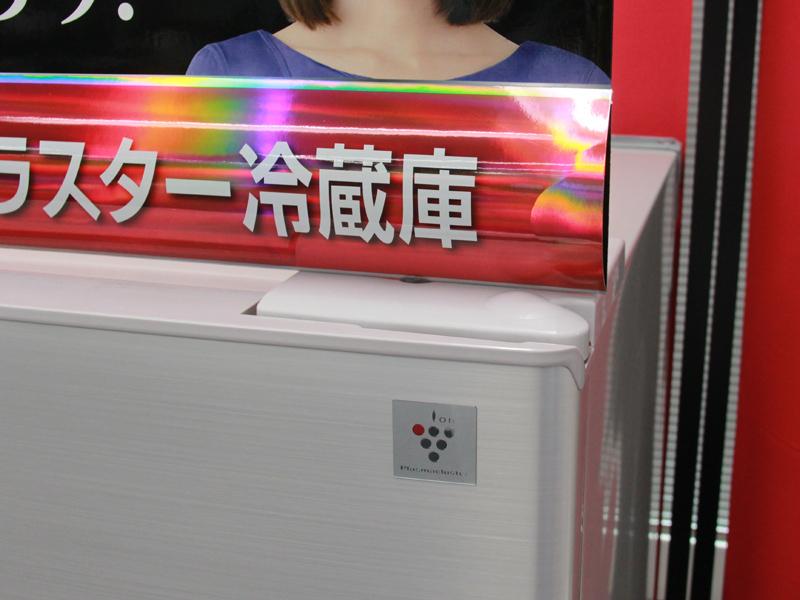 冷蔵室の上部2カ所に耐震ロックが付いている