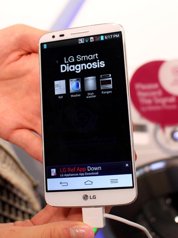 LGが今後展開するスマート家電のイメージアプリ。冷蔵庫、洗濯機、食器洗い乾燥機、オーブンレンジなどを接続できる