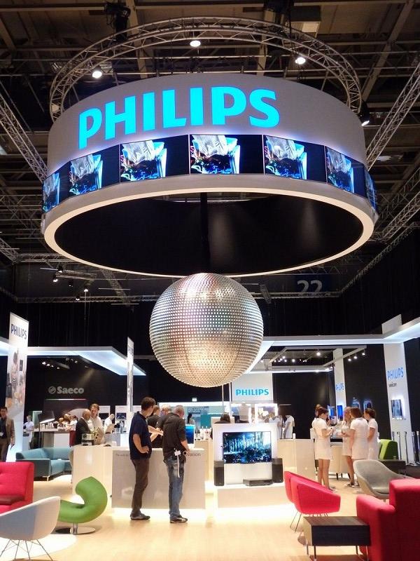オランダの電機・家電メーカーのフィリップス