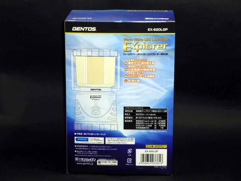パッケージの台紙に製品の概要が書かれている