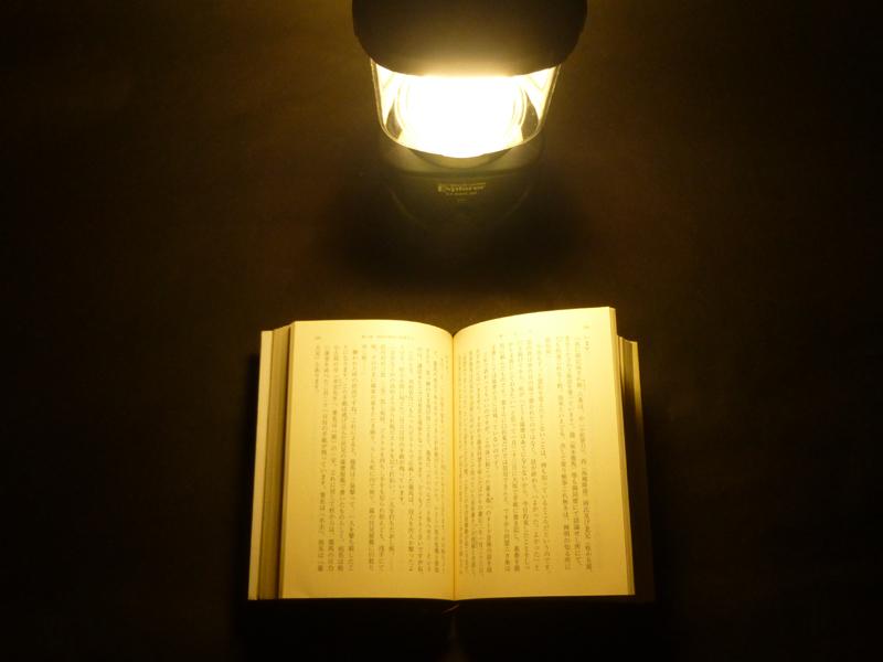 ランタンのそばで本を読む