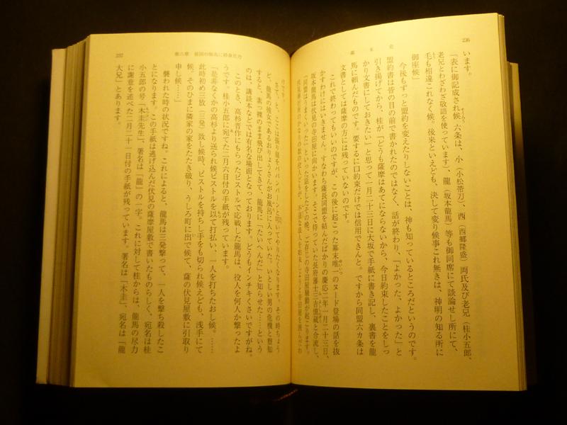 ページの照らし方にムラがなく読みやすい