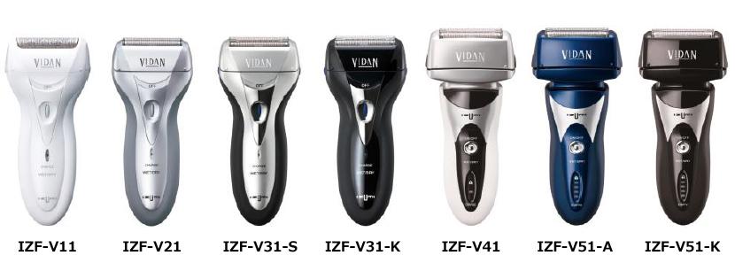 VIDANシリーズ全7機種