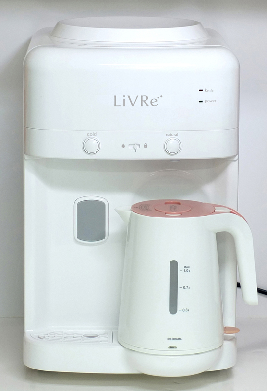 ウォーターサーバー「LIVRe」。電気ケトル用が付属する