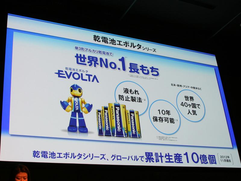 EVOLTAは、単三アルカリ乾電池で最も長持ちする電池として、累計精算10億個を記録する