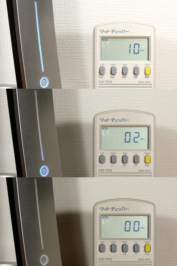 消費電力をワットチェッカーで計測した。最大10W(上)、最小2W(中)で、待機時は測定不能の0Wだった