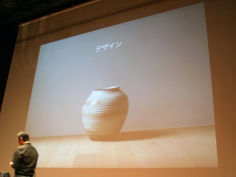 本体のデザインは壺をイメージした。寺尾氏の父は陶芸家で、壺に親しみがあったという。写真は寺尾氏の父親が作ったRainのプロトタイプ