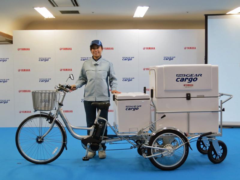 配送業者向けの電動アシスト自転車「PAS GEAR CARGO」