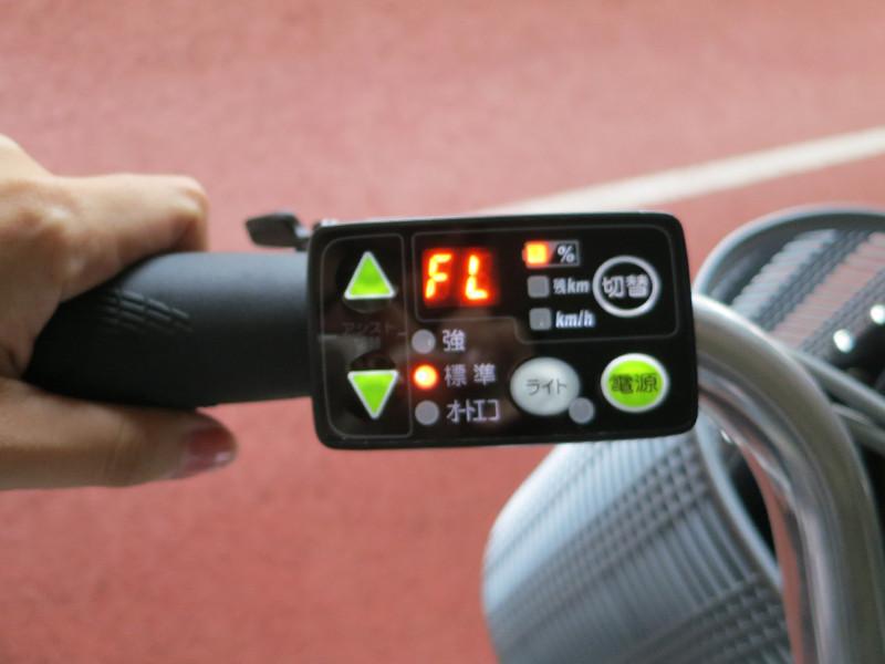 操作ボタンも一般向けの電動アシスト自転車用と同じものを採用している