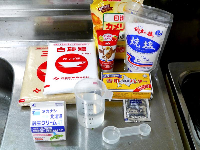 練乳に、生クリーム、焼き塩と入れる材料は多い