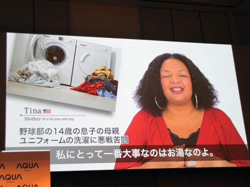 会場ではVTRで欧米諸国の洗濯事情が説明された。欧米では、お湯で洗濯するのが一般的だという