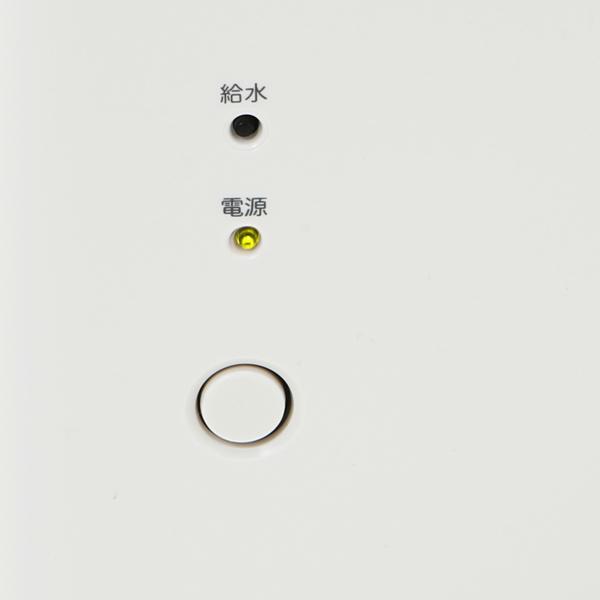 電源ボタンを押すだけのシンプルな操作