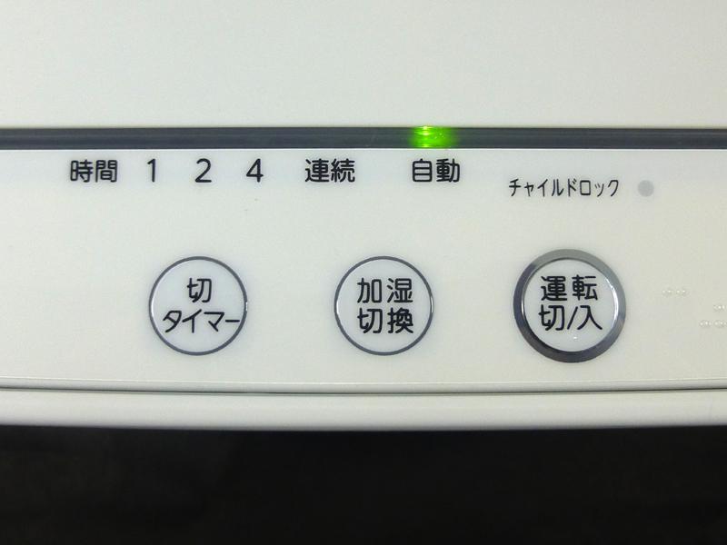 操作パネル。右下の「運転」ボタンを押すと、「連続」モードで動作が始まる