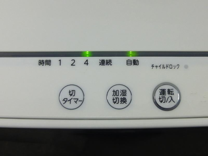 左下の「切タイマー」を押すと、1、2、4時間の3通りの設定でOFFタイマーが動く