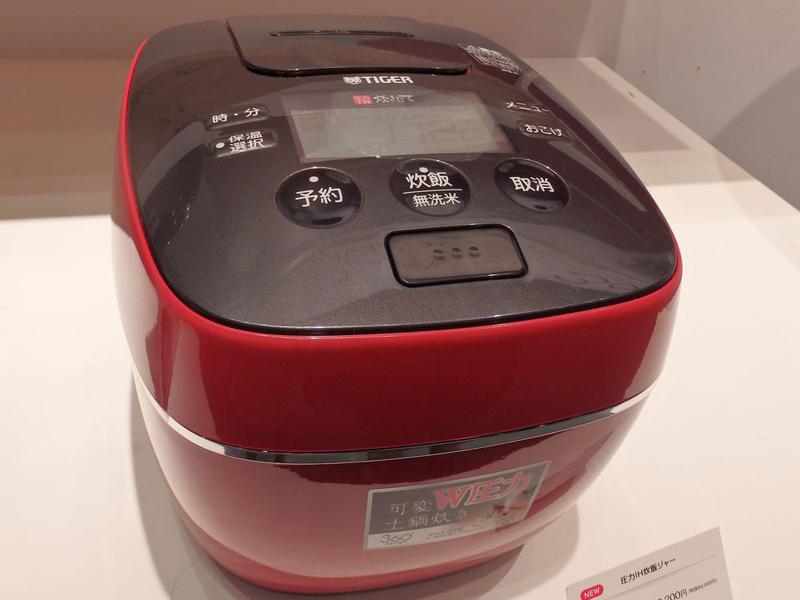 360°デザイン炊飯ジャー「可変W圧力土鍋炊き」JPB-A