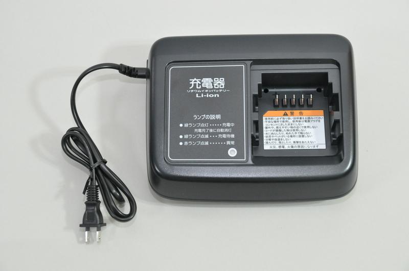 標準付属の充電器
